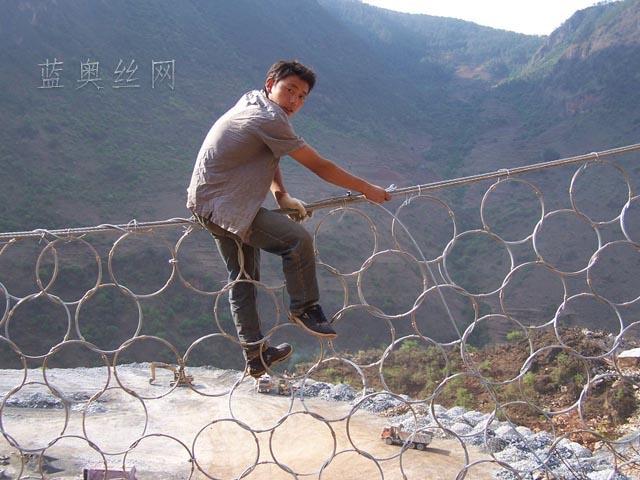 水库环形边坡防护网